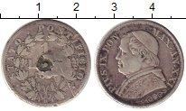 Изображение Монеты Ватикан 1 лира 1867 Серебро