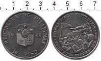 Изображение Монеты Филиппины 10 песо 1988 Медно-никель UNC Революция.