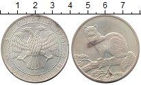 Изображение Монеты Россия 3 рубля 1995 Серебро UNC-
