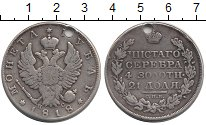 Изображение Монеты 1801 – 1825 Александр I 1 рубль 1818 Серебро XF СПБ  ПС