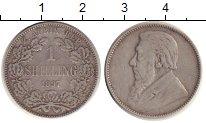 Монеты биафры купить 2 копейки 1981 года цена ссср