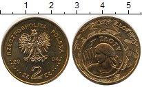 Изображение Монеты Польша 2 злотых 2004 Медь UNC