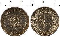 Изображение Монеты Польша 2 злотых 2004 Медь UNC Любское воеводство.