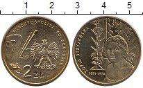Изображение Монеты Польша 2 злотых 2011 Медь UNC
