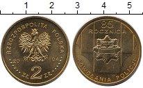 Изображение Мелочь Польша 2 злотых 2004 Медь UNC- 85 - летие Польской