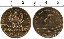 Изображение Мелочь Польша 2 злотых 2007 Латунь UNC-