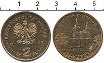 Изображение Монеты Польша 2 злотых 2009 Медь UNC