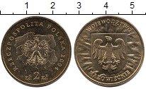 Изображение Монеты Польша 2 злотых 2004 Медь UNC Мазовецкое воеводств