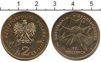 Изображение Мелочь Польша 2 злотых 2008 Медь UNC-
