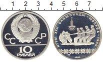 Изображение Монеты СССР 10 рублей 1980 Серебро Proof-