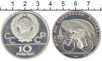 Изображение Монеты СССР 10 рублей 1978 Серебро Proof- Москва. Олимпиада 80