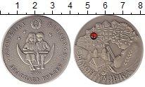 Изображение Монеты Беларусь 20 рублей 2005 Серебро UNC- Симон-музыкант