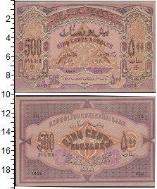 Азербайджан 500 рублей 0