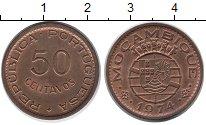 Изображение Монеты Мозамбик 50 сентаво 1974 Медь XF