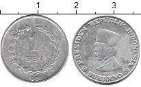 Изображение Монеты Индонезия 1 сен 1962 Алюминий XF