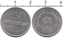 Изображение Монеты Мозамбик 50 сентаво 1988 Медно-никель XF