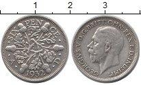 Изображение Монеты Великобритания 6 пенсов 1932 Серебро XF