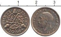 Изображение Монеты Великобритания 3 пенса 1934 Серебро XF Георг V.