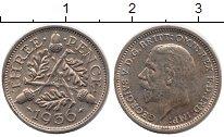 Изображение Монеты Великобритания 3 пенса 1936 Серебро XF Георг V.
