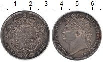 Изображение Монеты Великобритания 1/2 кроны 1821 Серебро XF