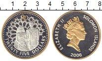 Изображение Монеты Соломоновы острова 25 долларов 2006 Серебро Proof