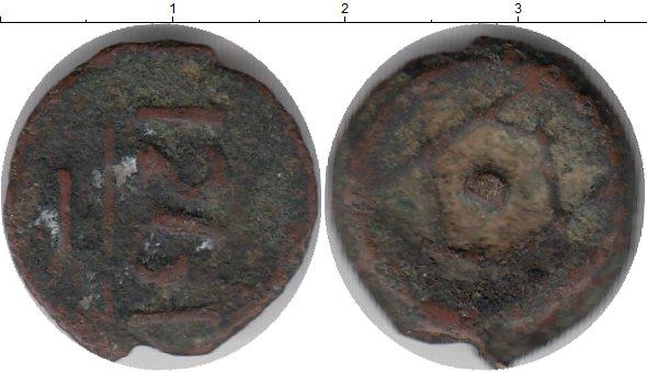Картинка Монеты Марокко 1 фалус Медь 0