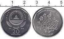 Изображение Монеты Кабо-Верде 20 эскудо 1994 Медно-никель XF Флора.