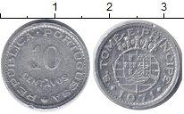 Изображение Монеты Сан-Томе и Принсипи 10 сентаво 1971 Алюминий XF