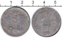 Изображение Монеты Вьетнам 5 хао 1943 Алюминий VF