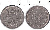 Изображение Монеты Гвинея 5 эскудо 1973 Медно-никель XF Протекторат Португал