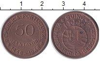 Изображение Монеты Гвинея 50 сентаво 1946 Медь XF