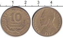 Изображение Монеты Гвинея 10 франков 1959 Медь XF