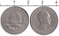 Изображение Монеты Гвинея 5 франков 1962 Медно-никель XF Секу  Туре.