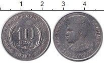 Изображение Монеты Гвинея 10 франков 1962 Медно-никель XF Секу  Туре.