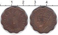 Изображение Монеты Кипр 1 пиастр 1945 Медь XF
