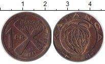 Изображение Монеты Конго Катанга 1 франк 1961 Медь XF