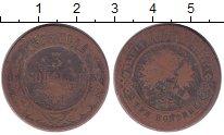 Изображение Дешевые монеты Россия 3 копейки 1876 Медь F