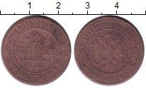 Изображение Дешевые монеты Россия 2 копейки 1901 Медь VF-