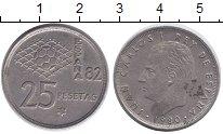 Изображение Дешевые монеты Испания 25 песет 1982 Медно-никель XF