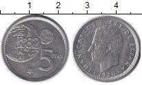 Изображение Дешевые монеты Испания 5 песет 1981 Медно-никель XF
