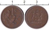 Изображение Барахолка ЮАР 1 цент 1971 Бронза VF+