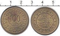 Изображение Дешевые монеты Тунис 100 миллим 1960 Бронза XF