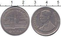 Изображение Барахолка Таиланд 1 бат 1982 Медно-никель XF-
