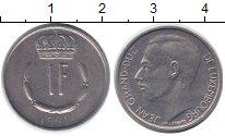 Изображение Дешевые монеты Люксембург 1 франк 1982 Медно-никель VF+