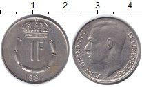 Изображение Дешевые монеты Люксембург 1 франк 1984 Никель XF