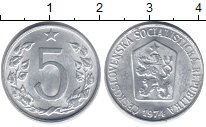 Чехословакия Чехословакия 1974 Алюминий