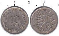 Изображение Дешевые монеты Сингапур 10 центов 1970 Медно-никель VF