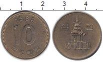 Изображение Дешевые монеты Южная Корея 10 вон 1988 Бронза XF
