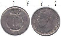Изображение Дешевые монеты Люксембург 1 франк 1982 Медно-никель VF