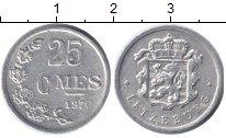 Изображение Дешевые монеты Люксембург 25 сантим 1970 Алюминий XF